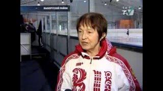 Тренер Тамара Москвина провела мастер-класс по фигурному катанию.