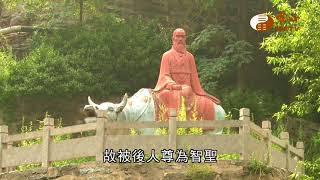 妙智聖王禪老祖大金身在台灣淨土| WXTV唯心電視台