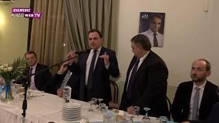 Βασιλόπιτα ΝΟΔΕ Κιλκίς Νέας Δημοκρατίας 2020 - Eidisis.gr webTV