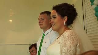 Свадьба - конкурсы , танцы . Наказ родителей . 3.07.20.