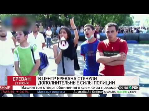 Ереван, 24 июня: Протесты против повышения тарифов на электричество не утихают