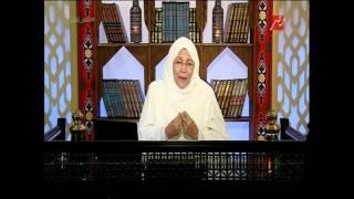 هل من الممكن للسيدات أن يأخذوا حبوب لمنع الدورة الشهرية في رمضان .. شاهد رد الدكتورة عبلة الكحلاوي