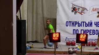 9 летняя девочка делает рывок гири 203 раза. Майорова Варвара.