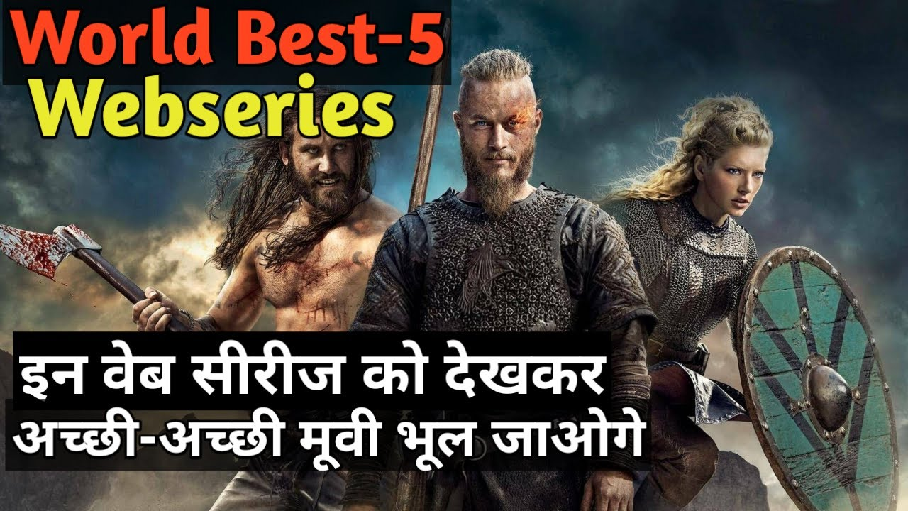 Download World Top-5 Best Hollywood Webseries!!Hollywood Top Webseries!! Hollywood Webseries!! in Hindi