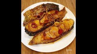 《食譜。作法》紅燒魚