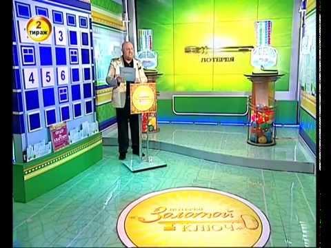 Новогодний тираж лотереи