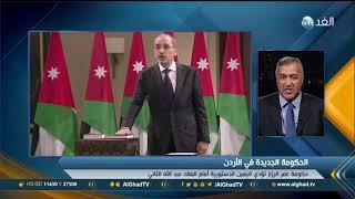 محلل: سحب قانون الضريبة بالأردن خطوة هامة وملف الاقتصاد أكبر تحدي أمام الرزاز