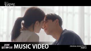 [MV] 박지우(PARK JI WOO) - Whisper [알고있지만,(Nevertheless,) OST Part.3]