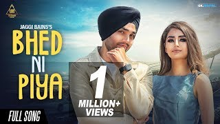 Bhed Ni Piya (Full Song) Jaggi Bains | Latest Punjabi Songs 2018 | Ustaad Music thumbnail