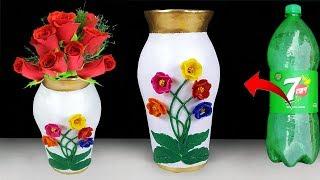 বোতল দিয়ে ফুলদানী তৈরি শিখুন  //Awesome flower vase make with Plastic Bottle