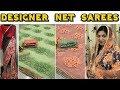 Designer Net Saree Collections ll Online Shop ll 5 Sep 2018