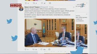 О чём на неделе писал Касым-Жомарт Токаев?