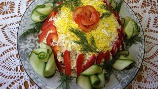 """Красивый и вкусный салат к 8 марта!! Салат """"КЛЕОПАТРА"""""""