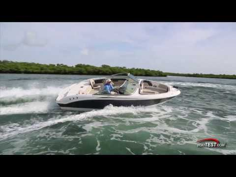 Chaparral H2O 21 Ski & Fish Test 2014- By BoatTest.com