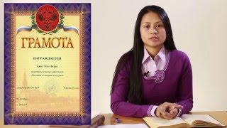 Обучение русскому языку для иностранцев!