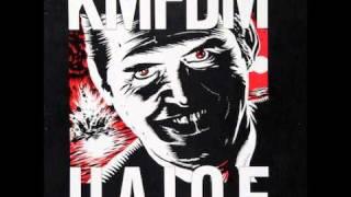 KMFDM Thrash up!
