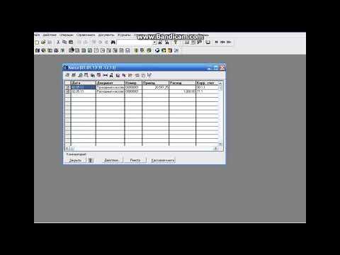 1с предприятие видео уроки - TeachVideo
