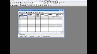 Обучение 1С 7.7 Реестр кассовых документов Урок 31