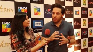 From music to acting, the debutante Haroon Shahid seems to be repla...