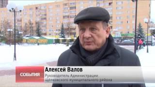 Алексей Валов посетил несколько адресов по жалобам жителей