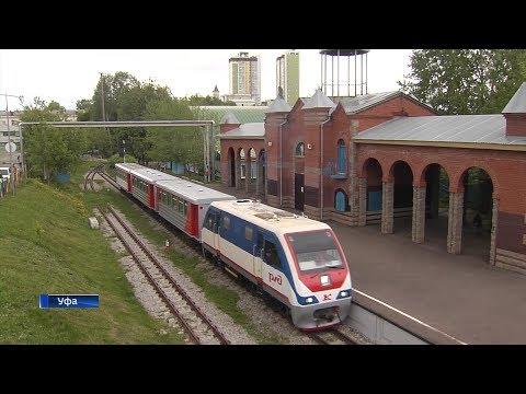 Уфимская детская железная дорога отмечает свой 65-летний юбилей