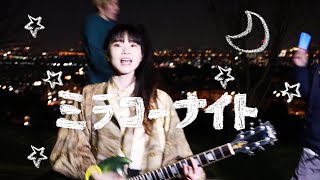 SpecialThanks / ミラコーナイト【Official Lyric Video】