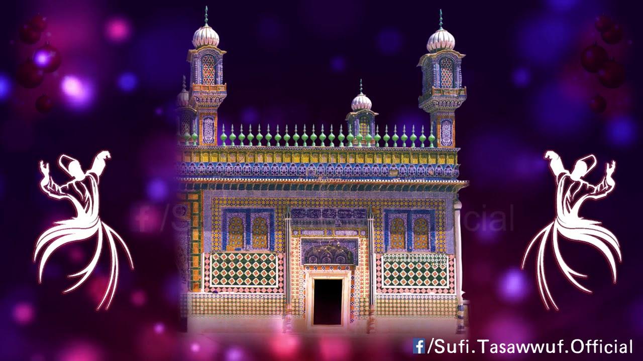 Download Barha Guftam Tera Dil │ Farsi Kalam │ Hadrat Sultan Bahoo R.A │ Raja Hamid Ali