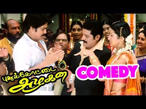 Pudukkottai Azhagan full Movie Comedy | Nagarjuna & Trisha Comedy Scenes | Srihari Comedy scenes