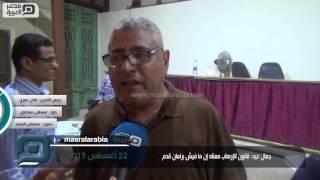 مصر العربية | جمال عيد: قانون الإرهاب معناه إن ما فيش برلمان قادم