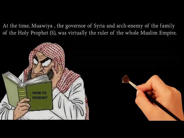Part 1 of 10 - Yazid's Demand for Allegiance - Muharram
