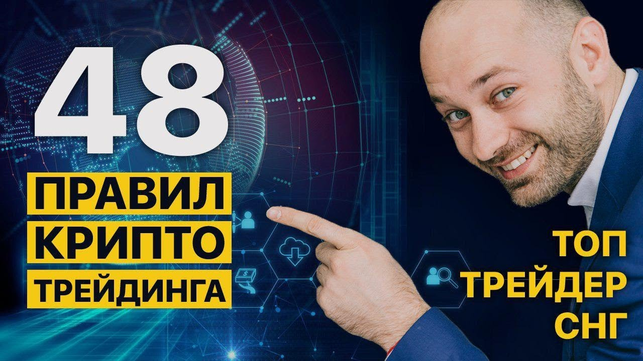 http://olymptradestart.ru/wp-content/uploads/2018/11/olymp-trade-vsyo-ob-indikatorah-rynka.png