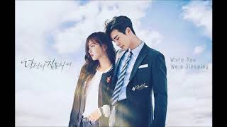 """Download Lagu While you were sleeping (OST) ending """"When night falls"""" mp3"""