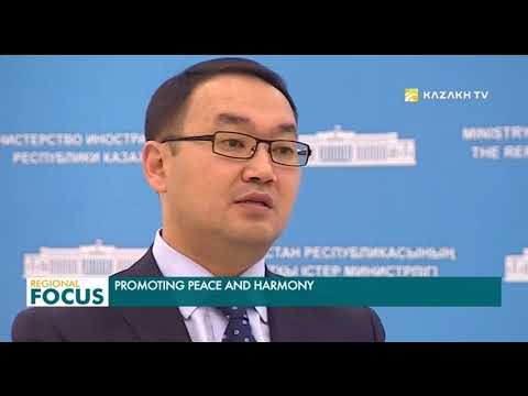 Astana will host VI Congress of Leaders of World and Traditional Religions