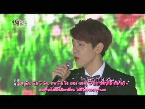 [Karaoke Thaisub] Amost Paradise EXO - D.O. BAEKHYUN CHEN