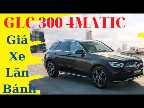 """Giá lăn bánh xe """"Mercedes GLC 300 4MATIC"""" tháng 7 2020"""
