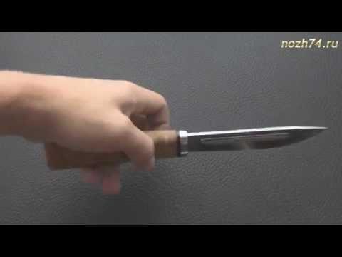 Нож Якут (Карельская береза, 100Х13М) - Www.nozh74.ru