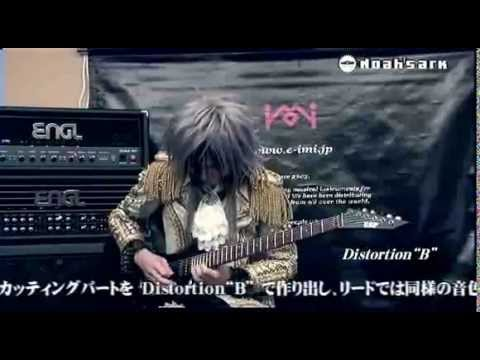 N°2 Noah'sark Effects Standard Series Sound Sample ~ TERU (Versailles)