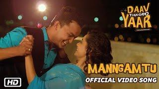 Download Hindi Video Songs - Manngamtu | Armaan Malik | Aishwarya Majmudar | Daav Thai Gayo Yaar | New Gujarati Movie 2016