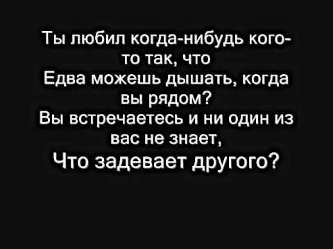 Eminem - Love The Way You Lie Ft. Rihanna(Русский перевод)