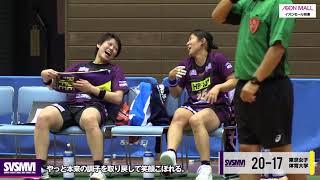 2017日本選手権① 三重バイオレットアイリス vs 東京女子体育大学