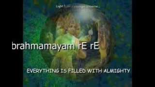 Sarvam Brahmamayam by Priya Sisters