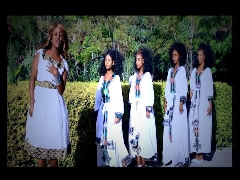 Fre Zenebe -Syumey ስዩመይ New Ethiopian Tigrigna Music
