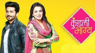 Kundali bhagya 22 January 2020 || Aj Ka Episode