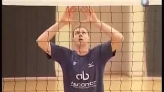 Видео как играть в волейбол Урок 5 Блоки