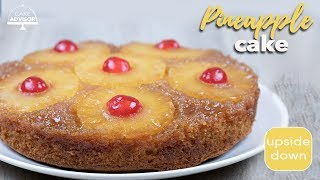 Pineapple upside down cake | Pineapple cake | Upside down cake | Pineapple cake recipe