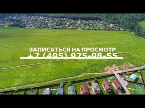 Участки на Новорижском шоссе от 75 000 р./сотка