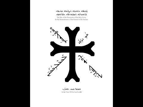 ṭekso dzooyoḥo daṣleebo dṣawmo darbꞌeen -- Syriac Maronite Rite of the Procession of the Cross