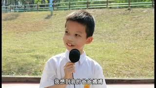 Publication Date: 2021-05-05 | Video Title: 【25】東華三院黃笏南中學  D組:香港印象