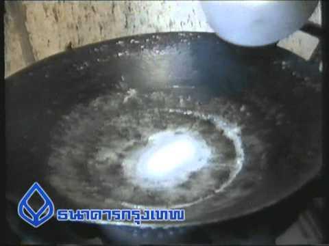 11 การทำข้าวคลุกกะปิขาย.mpg