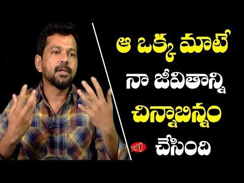 Jogi Naidu Revealed The Reason For His Divorce With Anchor Jhansi   Gossip Adda